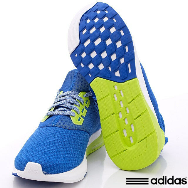 04251d6fd17 adidas Falcon Elite 5 M V Blue Yellow Mens Running Shoes SNEAKERS ...