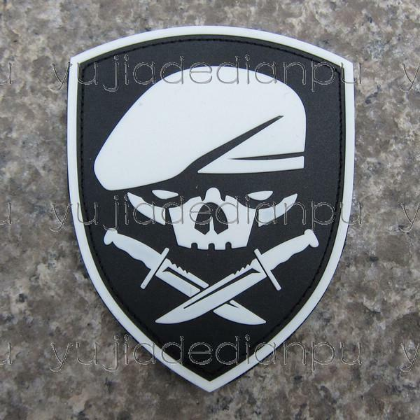 Medal Of Honor Us Army Rangers Pvc 3d Rubber Vel Cro Patch Glow In