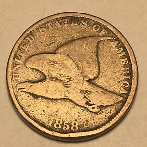 1858 Flying Eagle Cent 1c Rare Coin Type Nice Details