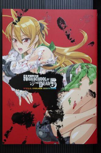 Highschool of the Dead Full Color edition vol.5 JAPAN manga