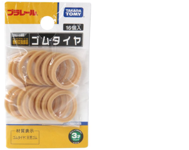 TAKARA TOMY 16pcs Rubber Tire Train Toy Accessory for Plarail 12961 JAPAN