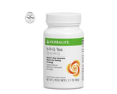 pastillas de guarana herbalife