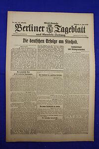 Bien Informé De Berlin Dealer (21.6.1916): Les Allemands Succès Le Stochod-afficher Le Titre D'origine