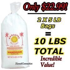10 lbs. Kamaaina HAWAIIAN SEA SALT sun evaporated Hawaii FREE SHIPPING!