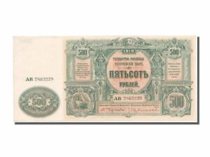 [#80706] Biljet, Rusland, 500 Rubles, 1919, SUP - France - Home About Us Contact Us All Listings FAQ Feedback MENU Store Pages Home About Us Contact Us All Listings FAQ Feedback Store Categories Antique Banknotes Books & Software Coins Militaria Euro Coins & Banknotes Necessity Coinage Supplies & Equipme - France