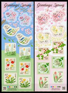 GIAPPONE-2019-Gomma-integra-non-linguellato-Saluti-di-primavera-2x-10v-S-A-M-S-fiori-piante-birds