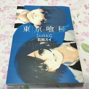 TOKYO GHOUL zakki ishida sui Artbook JAPAN