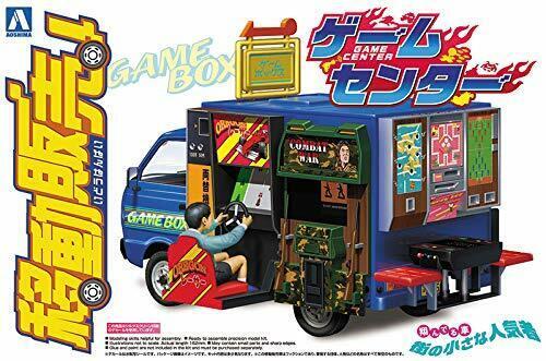 Aoshima 1/24 mobile di vendita auto Game Center PLASTIC MODEL KIT NUOVO dal Giappone