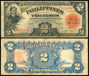 1936-US-Philippines-2-Pesos-Treasury-Certificate-Banknote-2