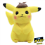 New-Pokemon-Detective-Pikachu-Plush-Doll-Stuffed-Toy-Movie-Official-Gift-10-034 thumbnail 1