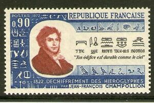 TIMBRE-1734-NEUF-XX-LUXE-JEAN-FRANCOIS-CHAMPOLLION