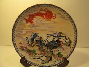 """Vintage Orientale Dragons Et Hommes 10 """" De Collection Décoratifs Plaque Pl644"""