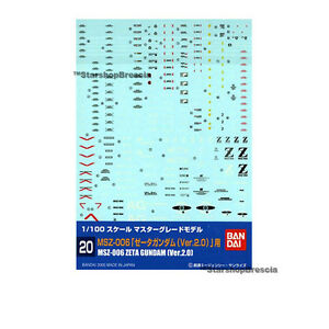 2.0 1//100 BANDAI GD20 Gundam Decal GUNPLA MG Master Grade MSZ-006 Z Gundam Ver