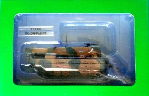 JAPAN SELF-DEFENSE FORCES MODEL COLLECTION #32 JGSDF TYPE 90 TANK