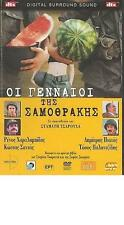 Oi Gennaioi tis Samothrakis Piatas Haralabidis GREEK FILM English Subtitles