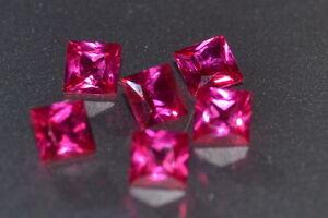 Un Seul Magnifique 4mm Vvs Taille Princesse Véritable Rubis Rouge Yr5tbjtq-08012657-403370861
