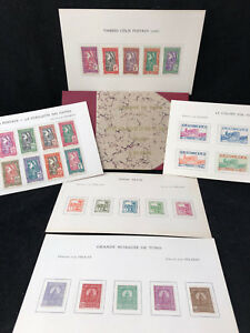 Timbres-Ancien-Postes-Tunis-Tunisie-1926-Planches-Antique-Stamps-Tunisia