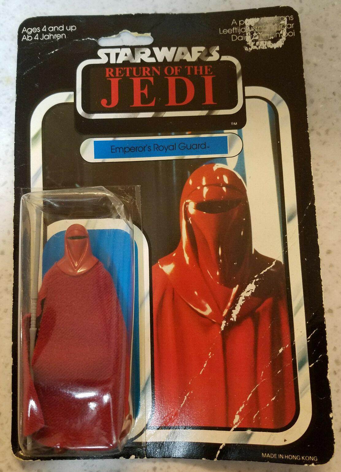 1983 STAR WARS RETURN OF THE JEDI EMPERORS ROYAL GUARD UK Release ON CARD  Rare
