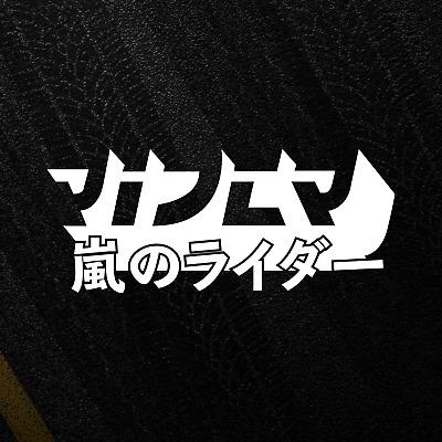 #PIZZA car SLAP sticker jdm drift stance jap car sticker decal