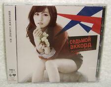 AKB48 Atsuko Maeda Seventh Chord 2014 Taiwan CD (Type C)