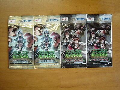 Shaman King Card Game Tyousenjiryaketu 4 pack sets Japan