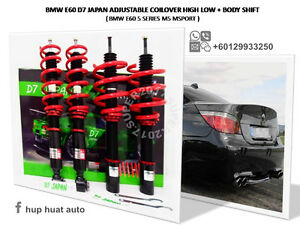 BMW-E60-5-Series-M5-Msport-D7-JAPAN-Adjustable-Coilover-High-Low-Body-Shift