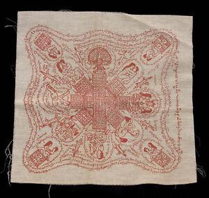Talisman-sacre-Yant-Kruba-wang-Thailandia-Erotico-Amour-Passion-Fortuna-1280