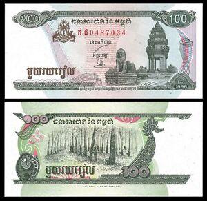 P 43b LOT 2 PCS  Uncirculated Banknotes 500  RIELS  1998 CAMBODIA