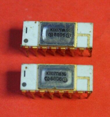 5PCS X TC642COA IC MOTOR CONTROLLER PAR 8SOIC Microchip