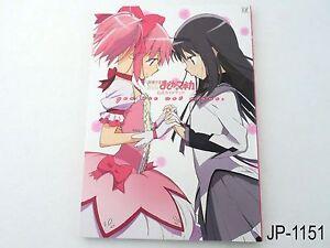 Madoka-Magica-You-are-not-alone-Japanese-Artbook-Fanbook-Japan-Guidebook