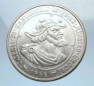 1968-PORTUGAL-Silver-50-Escudos-Coin-w-PORTUGUESE-Pedro-Alvares-Cabral-i73737