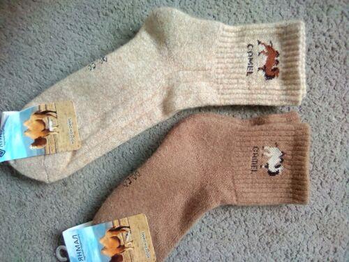 Men/'s Mongolian camel yak wool socks