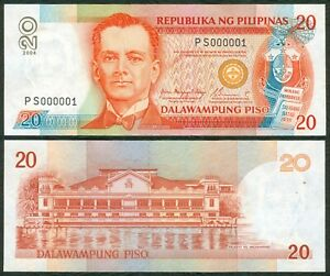 2004-NDS-20-Pesos-Arroyo-Buenaventura-Serial-NUMBER-ONE-PS000001-Philippine-Note