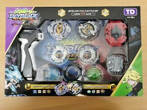 Beyblade-CHO-Z-BATTLE-SET2-Burst-Starter-with-Launcher-Bloody-Longinus-VS-Emper