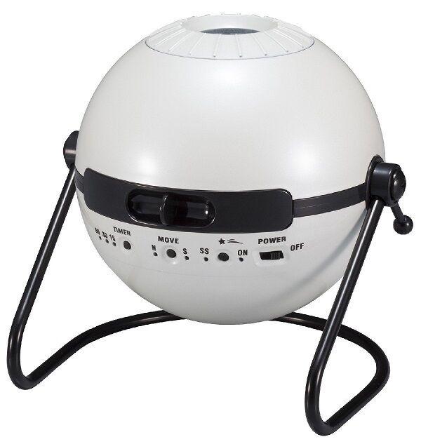 SEGA Toys HOMESTAR Classic Home Planetarium Pearl White Japan F S