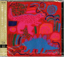 AKIKO YANO X HIROMI UEHARA-RAMEN NA ONNATACHI: LIVE IN TOKYO-JAPAN SHM-CD G35