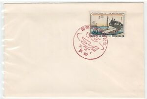 JAPAN-1959-INT-039-L-LETTER-WRITING-WEEK-FIRST-DAY-COVER-OF-1-STAMP-SEE-PICTURE