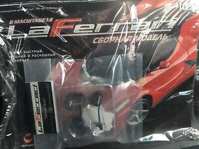 Laferrari 1//8 Centauria extra issue 103 black rear view mirrors