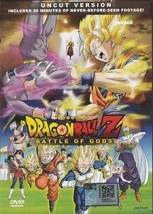 dragon ball z battle of gods dvd movie anime english dub uncut