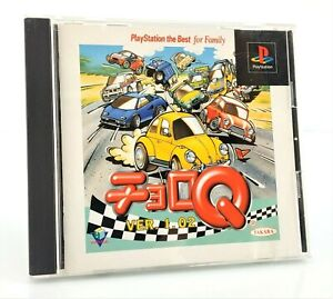 Choro Q Version 1.02 - Sony Playstation PS1 JAP Japan complet (2)