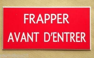 plaque gravée FRAPPER AVANT D'ENTRER (2 versions) Format 75 x 150 mm
