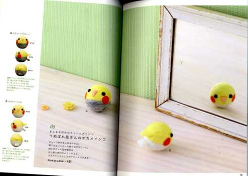 Japanese Craft Book SP3 Cute Felt Wool Birds