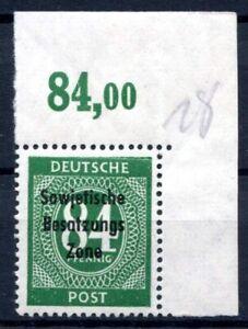 SBZ-allgemeine-Ausgaben-MiNr-211-b-P-OR-ndgz-postfrisch-MNH-Fotobefund-Q9930