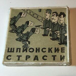 Shpionskie-strasti-Passions-of-Spies-8mm-home-movie-Soviet