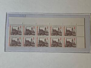 1992 Czechoslovakia Stamp Lot AD49 Catalog 2871A
