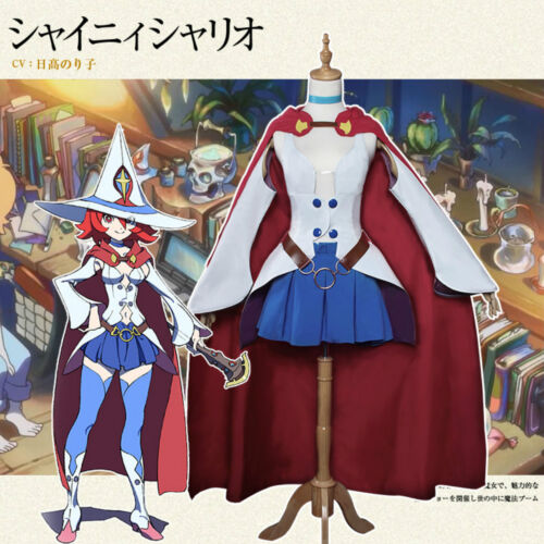 new Little Witch Academia Ursula Callistis Shiny Chariot Dress cosplay costume