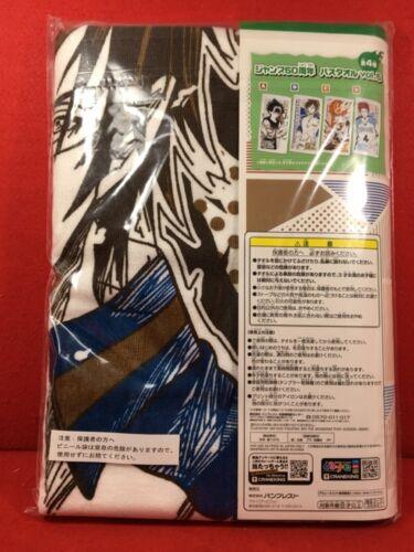 New Shounen Jump 50th Vol.5 The Prince of Tennis Kunimitsu Tezuka Bath Towel F//S