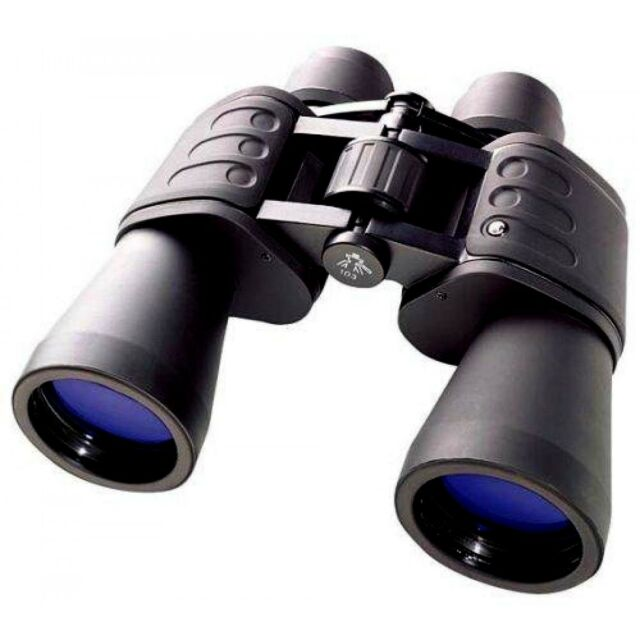 Bresser Hunter 20 x 50 Porro Prism Binoculars (UK Stock) BNIB #1152050