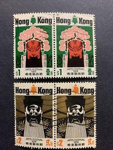 1974 Hong Kong Stamps: SC#297-8  Arts Festival Set Used-#4