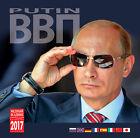 2017 Putin's political patriotic russian propaganda wall calendar in 8 languages
